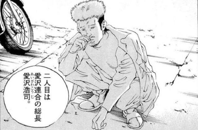 らーめん滑皮さん」のネタバレと感想(ウシジマくんスピンオフ作品 ...